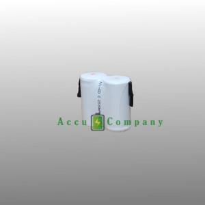 Emergency lighting 2.4V 2.5Ah Type C