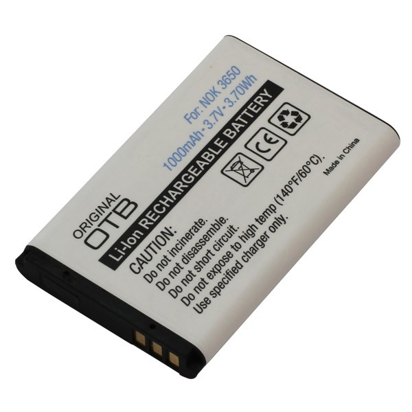 Replacement battery for BL-5B, 3.7V 900mAh