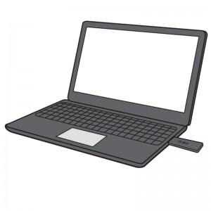 Op zoek naar een laptop accu?