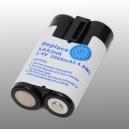 Accu voor Kodak Ni-MH batterij KAA2HR EasyShare