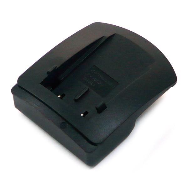 Adapter for EN-EL1 Nikon camera-battery 5101